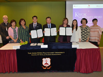 Launch of Kwok Hospitality Awards for Hospitality Study at the Cornell University - 2