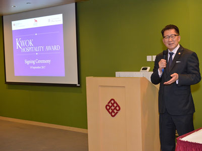 Launch of Kwok Hospitality Awards for Hospitality Study at the Cornell University - 3