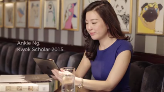 Scholars' Interview – Ankie Ng, Kwok Scholar 2015